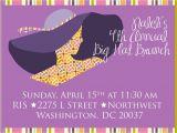 Big Hat Bridal Shower Invitations Big Hat Brunch Party Set Bridal Shower Baby Shower