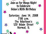 Bingo Party Invitations Bingo Game Night Birthday Invitations