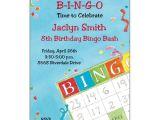 Bingo Party Invitations Free Bingo Birthday Invitations