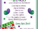 Bingo Party Invitations Free Bingo Party 02 Luncheon