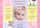 Birthday and Baptism Invitation 1st Birthday and Christening Baptism Invitation Sample