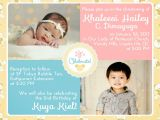 Birthday and Baptism Invitations 20 Lovely Invitation Wording for 1st Birthday and Baptism