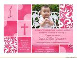 Birthday and Baptism Invitations Free Printable First Birthday and Baptism Invitations