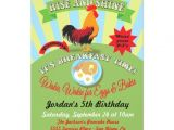 Birthday Breakfast Invitation Wording Rise and Shine Breakfast Birthday Party Invitation Zazzle