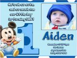 Birthday Invitation Cards for 1 Year Old Boy Sample Birthday Invitation Cards 1 Year Old