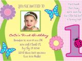 Birthday Invitation Cards for 1 Year Old Free Free One Year Old Birthday Invitations Template Free
