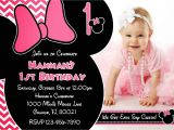 Birthday Invitation Cards for 1 Year Old Free One Year Old Birthday Invitation