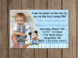 Birthday Invitation Cards for 1 Year Old In Marathi Birthday Invitation Cards In Marathi for 1 Year In Full Hd