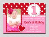 Birthday Invitation Cards for 1 Year Old Sample Birthday Invitation Cards 1 Year Old Beautiful