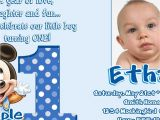 Birthday Invitation Cards for 1 Year Old Sample Sample Birthday Invitation Cards 1 Year Old Awesome