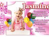 Birthday Invitation Cards Models Birthday Invitation Cards Models Elegant Invitation Cards