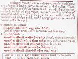 Birthday Invitation Letter In Marathi Birthday Invitation Letter In Marathi Various Invitation