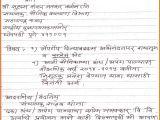 Birthday Invitation Letter In Marathi Invitation Letter In Marathi
