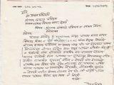 Birthday Invitation Letter In Marathi Invitation Letter Marathi format Gallery Invitation