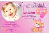 Birthday Invitation Message 20 Birthday Invitations Cards – Sample Wording Printable