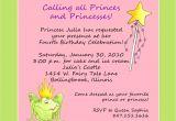 Birthday Invitation Message Princess theme Birthday Party Invitation Custom Wording