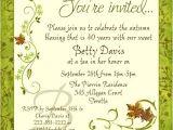 Birthday Invitation Sms for Adults Birthday Party Invitations Chic Adult Birthday Invitation