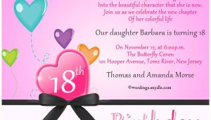 Birthday Invitation Sms for Daughter 18th Birthday Party Invitation Wording Wordings and Messages