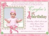 Birthday Invitation Sms for Daughter 1st Birthday Invitations for Baby Girl Free Invitations