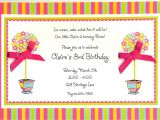 Birthday Invitation Sms for Daughter 5th Birthday Card Messages Beautiful Template 5th Birthday