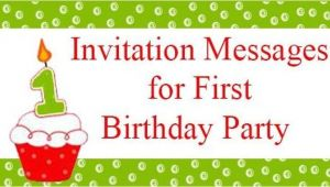 Birthday Invitation Sms for Friends Birthday Sms In Hindi In Marathi for Friends In English In