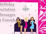 Birthday Invitation Sms for Friends Invitation Messages Page 2