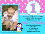 Birthday Invitation Sms for My Daughter Editable 1st Birthday Invitation Cards Templates