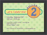 Birthday Invitation Sms for son 2nd Birthday Party Invitation Wording Dolanpedia
