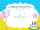 Birthday Invitation Sms for son 50 Birthday Invitation Sms and Messages Wishesgreeting