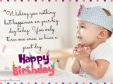 Birthday Invitation Sms for son Birthday Invitation Sms for My son Gallery Invitation