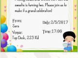 Birthday Invitation Sms for son Free Sms Sending software Pc Mobile Download