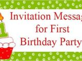 Birthday Invitation Sms for son Invitation Messages for First Birthday Party