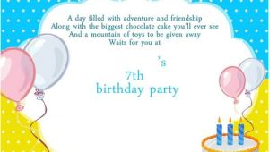 Birthday Invitation Sms format Mcdonalds Birthday Invitation Wording Invacation1st org