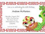 Birthday Invitation Template Chinese asian Invitations Chinese Lion Head Invitations