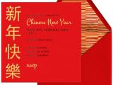 Birthday Invitation Template Chinese Chinese New Year Party Guide Evite