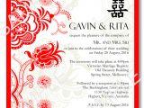 Birthday Invitation Template Chinese Free Reception Invitation Templates Bhghh In 2019