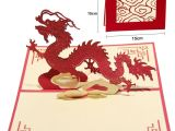 Birthday Invitation Template Chinese Wedding Invitation Card 3d Chinese Dragon Birthday