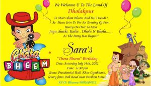 Birthday Invitation Template Chota Bheem Birthday Party Invitation Card Invite Personalised Return
