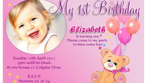 Birthday Invitation Template Message 20 Birthday Invitations Cards Sample Wording Printable
