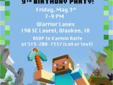 Birthday Invitation Template Minecraft Minecraft Birthday Party Invitation Digital Printable File