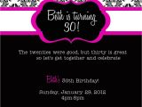 Birthday Invitation Templates Free Download 18 Birthday Invitation Templates 18th Birthday