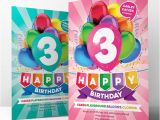 Birthday Invitation Templates Free Download 22 Birthday Invitation Templates – Free Sample Example