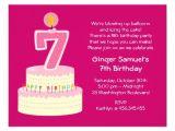 "Birthday Invitation Wording for 7 Year Old Boy 7th Birthday Cake Invitation 4 25"" X 5 5"" Invitation Card"