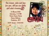 Birthday Invitations for 16 Year Old Boy Birthday Birthday Invitation Wording for 3 Year Old Boy