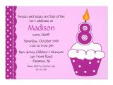 Birthday Invite Wording for 8 Year Old 8th Birthday Party Invitations Wording