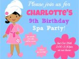 Birthday Invite Wording for 8 Year Old Birthday Invitations 8 Year Old Boy