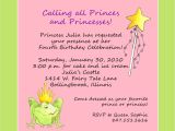 Birthday Invite Wording Princess theme Birthday Party Invitation Custom Wording