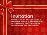 Birthday Party Invitation Message to Friends Birthday Invitation Message for Friends Birthday Wording