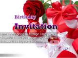 Birthday Party Invitation Message to Friends Birthday Invitation Message for Friends Invitation Wording