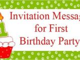 Birthday Party Invitation Message to Friends Invitation Messages for First Birthday Party